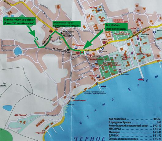 Схема проезда от автостанции в